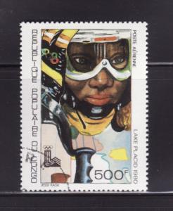 Congo Peoples Republic C265 U Sports, Olympics, Skiing (D)
