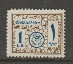 Seudan Egypt revenue fiscal cinderella stamp scarce seldom seen 6-15-