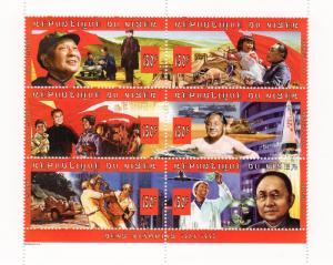 Niger 1997 Sc#943 Deng Xiaoping Chinese Space Program Sheetlet  (6) MNH