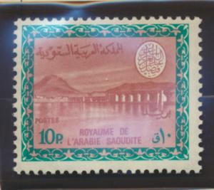 Saudi Arabia Stamp Scott #470, Mint Never Hinged - Free U.S. Shipping, Free W...