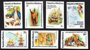 MALDIVES — SCOTT 750-756 — CAPTAIN JAMES COOK — MNH — IMPERF — SCV $10.75+