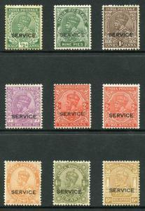 INDIA Officials SGO122/31 1932 Set of 9 M/M (hinge remainder) Fresh Colour