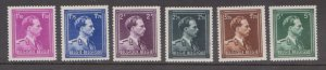 6 MNH BELGIUM ISSUES of King - See Scan