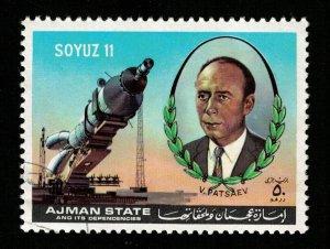 Space Ajman Air mail (TS-559)