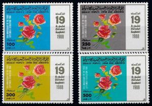 [67218] Libya 1988 Flora Flowers Blumen Rose September Revolution  MNH