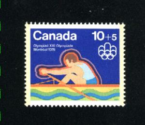C B5 -1   Mint NH VF 1975 PD