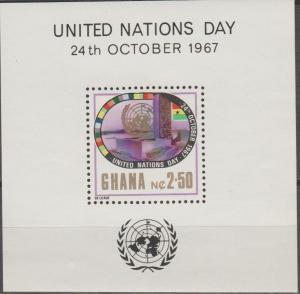 Ghana #314a  MNH F-VF CV $5.75 (SU1406)