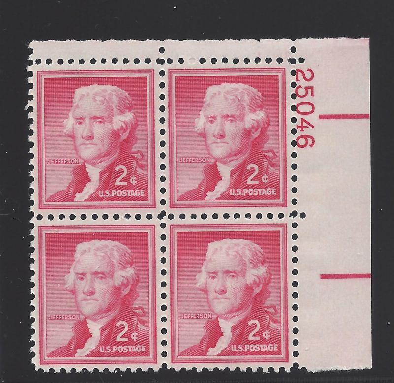 1033 2 c LIBERTY SERIES - JEFFERSON - PB #25046 UR MNH CV*: $1.50 -  LOT 215