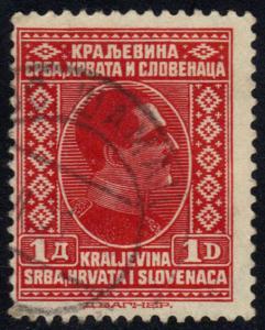 Yugoslavia **U-Pick** Spacefiller Box #S6 Item 2