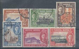 Hong Kong 168-73 U