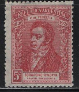 ARGENTINA , 357, HINGED, 1926 Rivadavia