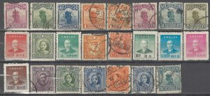 COLLECTION LOT # 3671 CHINA 23 STAMPS 1913+ CLEARANCE