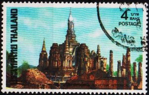 Thailand. 1988 4b S.G.1326 Fine Used