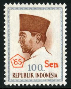 INDONESIA #667, UNUSED MINT LH - 1965 - INDO015