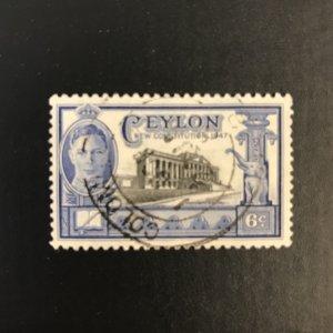 Ceylon # 296 Used