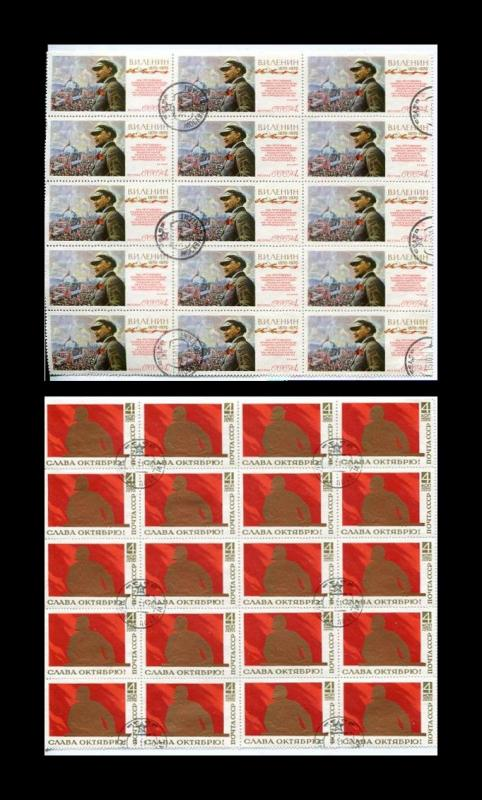 Russia 1970 Sheet of 15 and 20 stamps Used Lenin