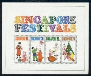 SINGAPORE #141a, Festivals Souvenir sheet, og, NH, VF, Scott $140.00