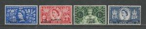 Kuwait Scott catalog # 113-116 Unused Hinged