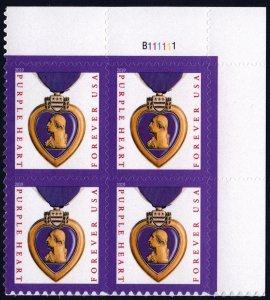 NEW ISSUE (55¢) Purple Heart Plate Block: UR #B111111 (2019) SA