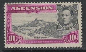 Ascension, Scott 49b (SG 47b var), MNH