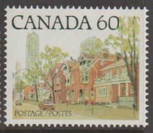 Canada Scott #931 Stamp - Mint NH Single