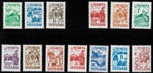 1994 Ukraine Scott Catalog Number 171-173 and 174-184 Unused Never Hinged Hinged