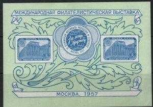 RUSSIA 1979a MINT HINGED, FEW BENDS, LENIN LIBRARY SOUVENIR SHEET  CV 20.00