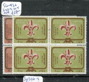 KUWAIT  (P0106B)  BOY  SCOUTS    SG 343-4  BL OF 4  MNH