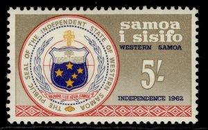 SAMOA QEII SG248, 5s ultramarine, yellow, red & drab, M MINT.