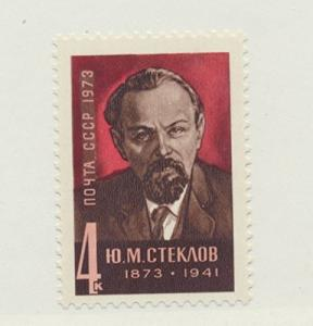 Russia Scott #4111, YM Steklov, Historian and Writer Issue From 1973 - Free U...