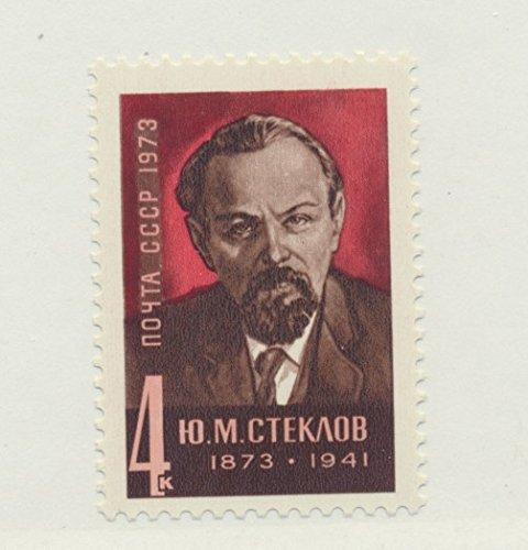 Russia Scott #4111, YM Steklov, Historian and Writer Issue From 1973 - Free U...