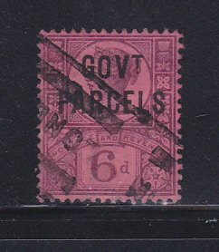 Great Britain O34 U Queen Victoria, Official Stamp (B)