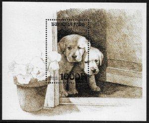 Burkina Faso #1145 MNH S/Sheet - Dogs - Golden Retrievers