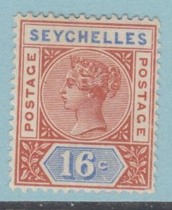SEYCHELLES 12a type 1 MINT HINGED OG NO FAULTS EXTRA FINE