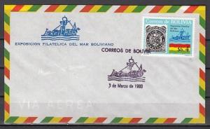 Bolivia, Scott cat. 651. Exfilimar Stamp Expo issue. First day cover. *