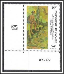 French Polynesia #670 Paintings MNH