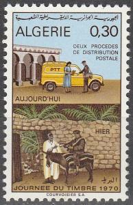 Algeria #434 MNH F-VF (SU3766)