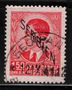 SERBIA Scott # 2N4 Used - With Overprint