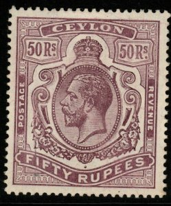 CEYLON SG320 1912 50r DULL PURPLE MTD MINT