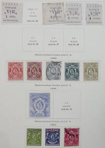 EDW1949SELL : UGANDA Mint & Used collection on album pages of 13 diff. Cat $361.