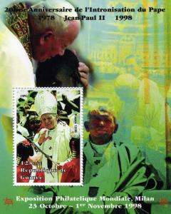 Guinea 1998 POPE JOHN PAUL II Souvenir Sheet Perforated Mint (NH)