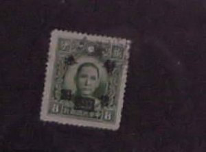 CHINA  STAMP #9N45 BUT GREEN (NOT OLIVE GREEN) UNLISTED