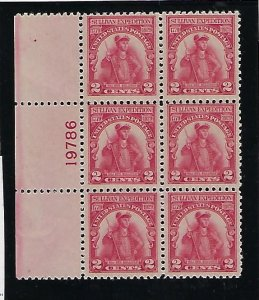 US #657  1929 SULLIVAN EXPEDITION-  PLATE# BLOCK OF 6  -MINT NEVER HIGED