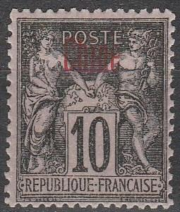 France Offices In China #3 F-VF Unused CV $9.25  (A8887)