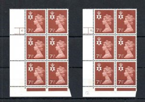 71/2p NORTHERN IRELAND REGIONAL U/M CYLINDER 6 + 6. p12 BLOCKS Cat £36 (FAULTS)