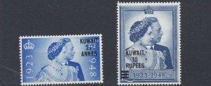 KUWAIT  1948  ROYAL SILVER WEDDING  SET   MH
