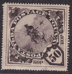 Tannu Tuva # 60, Mounted Hunters, Hinged 1/3 Cat.