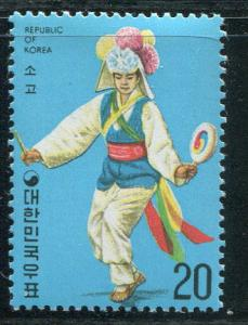 Korea #940 Mint - Make Me An Offer