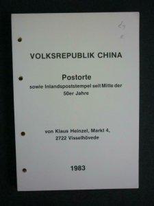 VOLKSREPUBLIK CHINA POSTORTE SOWIE INLANDSPOSTSTEMPEL SEIT MITTE... by K HEINZEL