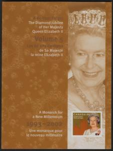 Canada 2517i Volume 5 MNH Queen Elizabeth II Diamond Jubilee